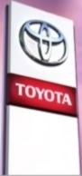 秋田トヨタのカンバン